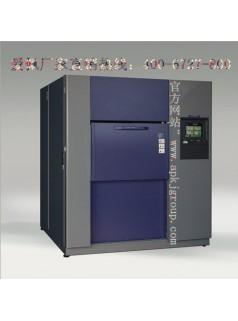 智能触控温度冲击试验箱