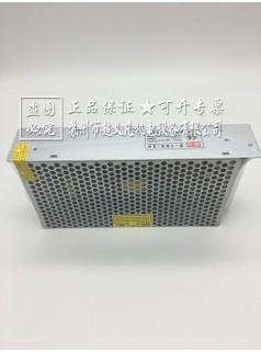 原装销售 台湾明纬 S-100-24 开关电源