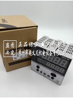 全新供应山武C36TR1UA1000温控器