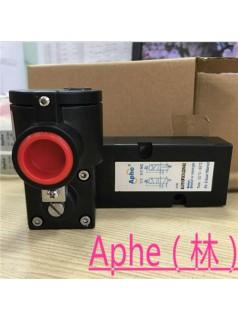ApheALV510F3C5-220VAC/24VDC隔爆电磁阀3.5W