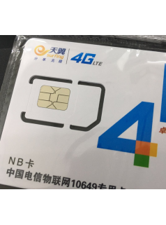 智能手环物联卡嵌入芯片流量卡批发智能手环物联卡
