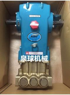 猫牌CAT2530高压循环三柱塞泵美国原装进口