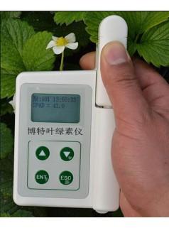福清厂家直销博特BNY-S手持叶绿素测定仪