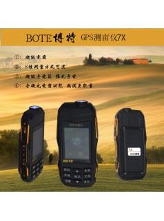 福清供应博特7X智能语音双星GPS面积测量仪