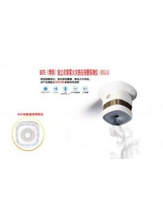 福清原装博特BYG1A独立式烟雾火灾监测报警仪