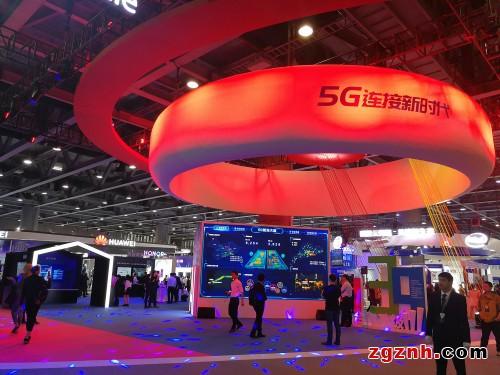 宜科携最新物联网方案亮相中国移动全球合作伙伴大会