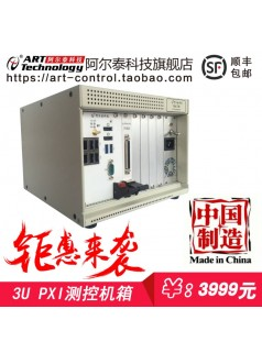 PXIC7306A阿尔泰 3U 6槽PXI/CompactPCI仪器机箱