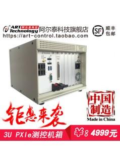 PXIeC7306阿尔泰6槽PXI Express机箱,符合PXI-5 PXI Express硬件规范Rev1.0