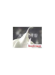 塑料零件用润滑脂,白色塑料润滑脂
