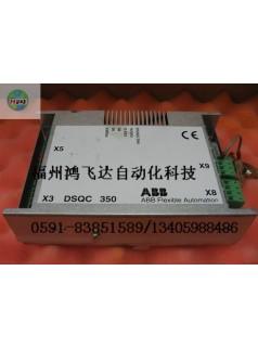 3HAC023082-002