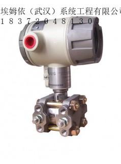 霍尼韦尔STD924-A1A-00000-MB变送器