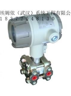 霍尼韦尔STG944-A1A-00000-SM变送器