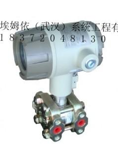 霍尼韦尔ST700系列压力变送器