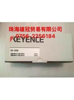 KEYENCE基恩斯厂价系列产品直销