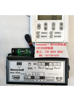 霍尼韦尔 温控器 MC200+DT200-S02联网型 上海创仪供应