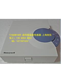 房间型温度传感器 T7460 系列 T7460B1009 上海创仪供应