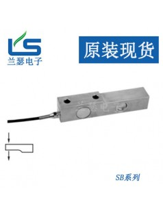 SB-A-20T称重传感器SB-A-20T