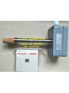 温湿度变送器 风管型 THT-N263A