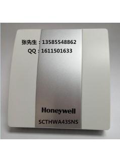 温湿度传感器 上海创仪供应