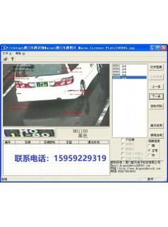 澳门车牌识别系统软件 台湾车牌自动识别 澳门车牌识别