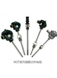 上海自动化仪表三厂WZP-231K铂热电阻