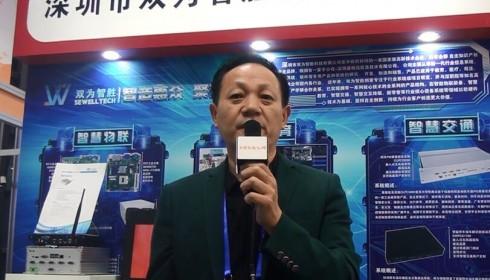倍通检测亮相第20届高新技术成果展 ()