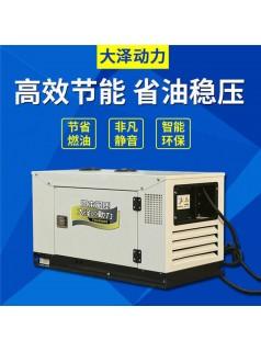 20kw应急柴油发电机