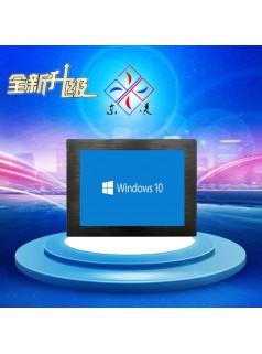 连云港东凌工控PPC-DL080D嵌入式8寸工业平板电脑厂家型号