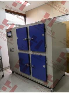 四工位小型VOC环境测试舱(60L试验箱4个)