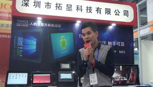 酷宅科技,为您提供一体化的智能硬件解决方案 ()
