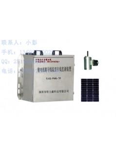 输电线路在线监测(测温装置)动态增容监控