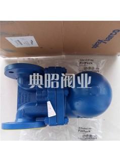 FT43-4.5浮球式疏水阀