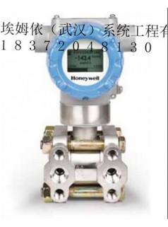霍尼韦尔STD720,STD730,STD770差压变送器