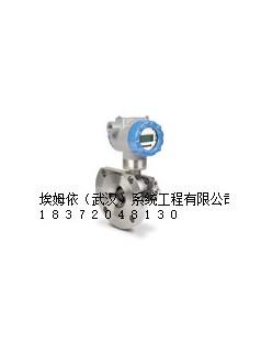 霍尼韦尔STF724/STF725,STF72P,STF73P法兰变送器