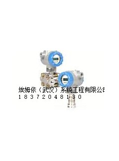 霍尼韦尔STG740,STG770,STG78L,STG79L表压变送器
