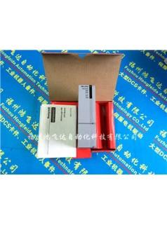 MC--PAIH03              51304754-150