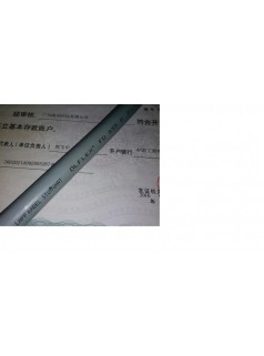 LAPPKABEL OLFLEX FD 855 P高柔性电缆