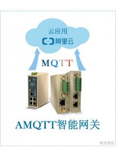 物通博联·工业智能PLC网关 物联网MQTT网关