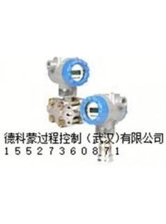 霍尼韦尔STD810,STD820差压变送器