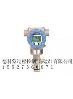 霍尼韦尔STG840,STG870,STG88L表压变送器