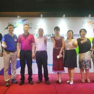 中国智能化网客户亮相香港贸发局交流会