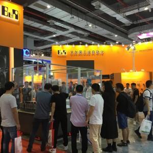 众多企业云集工博会,中国智能化网为你大回放