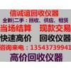 长期求购FLUKE435-II电能质量分析仪