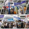 优傲亮相第三届国际智能制造手机3C自动化展
