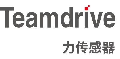 北京天工俊联工业装备技术有限公司