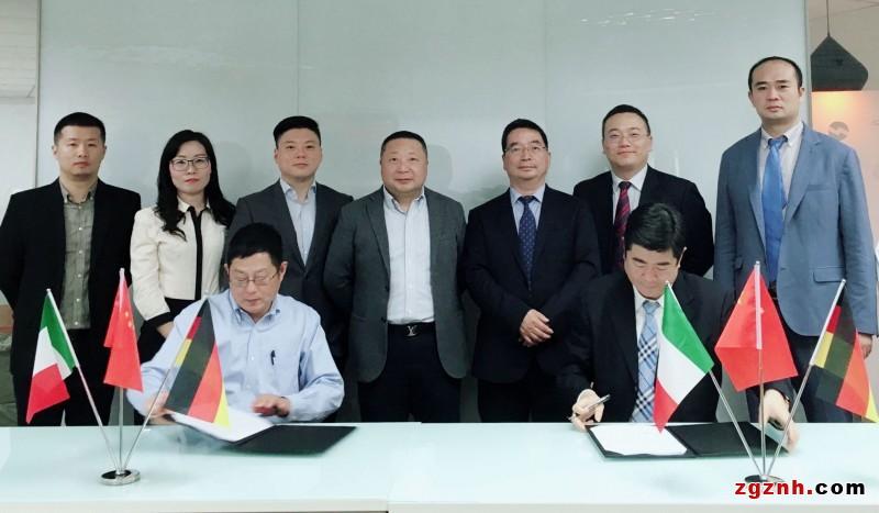 2019 IARS走进华南,智能装备5月齐聚莞城