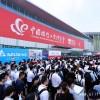 2019中国工博会-数控机床与激光智能设备展