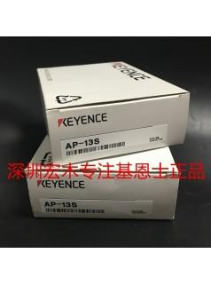基恩士 AP-13S 耐用的多流体数字压力传感器