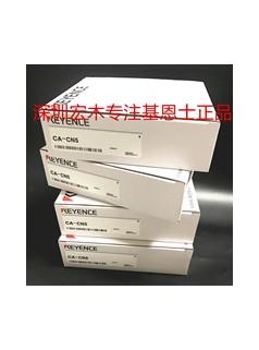 超高速视觉系统系列  CA-CN5 摄像机电缆 5m