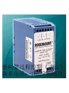罗斯蒙特333U信号转换器